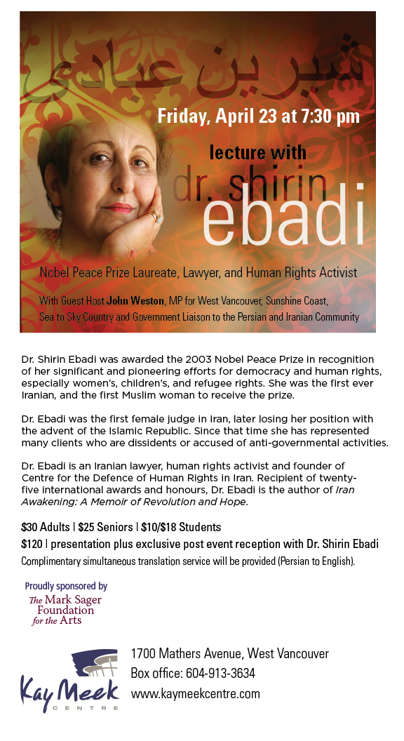 Lecture with Dr. Shirin Ebadi, April 23, in Vancouver
