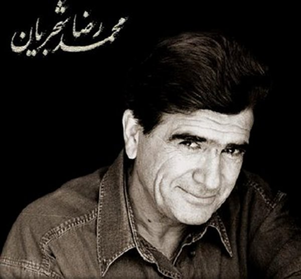 Video: BBC Persian Documentary on Iranian Maestro, Shajarian