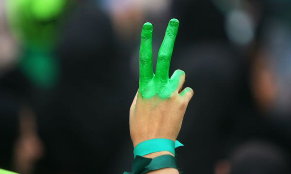 Live-blog: Anniversary of the 2009 Iran Presidential Election and People's Uprising