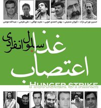 "The Families of Political Prisoners Write to the Head of the Judiciary – ""Have Our Loved Ones Survived their Hunger Strike?"""