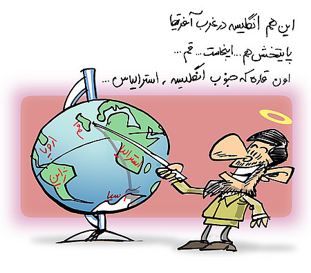 Cartoon: Ahmadinejad's Geography