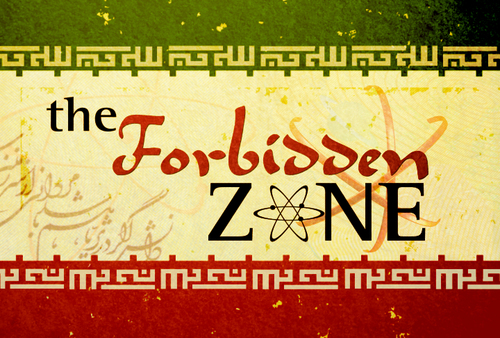 Video Special: The Forbidden Zone, a CNBC Series on Investing in Iran