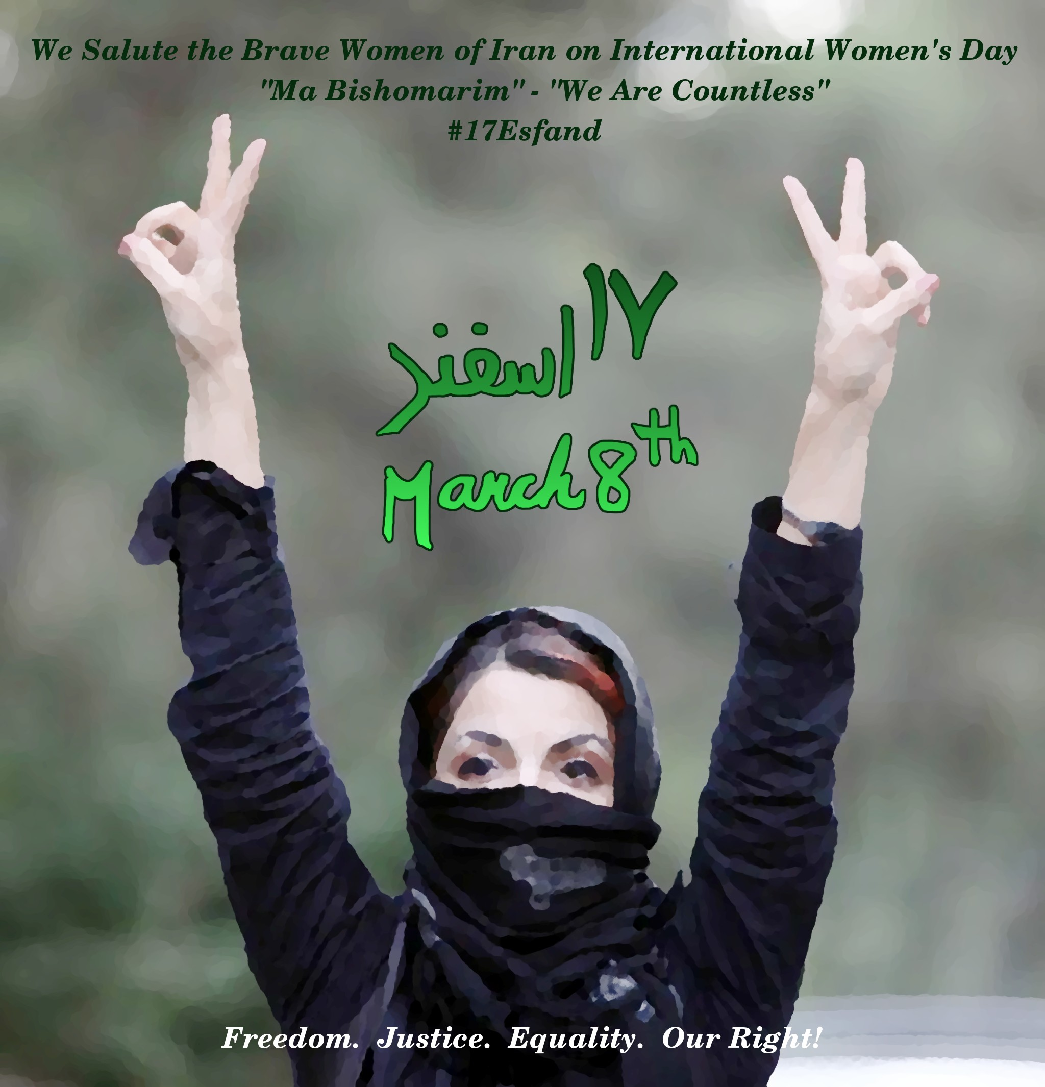 Green Media: Poster: 17 Esfand – March 8th – Freedom. Justice. Equality. Our Right!