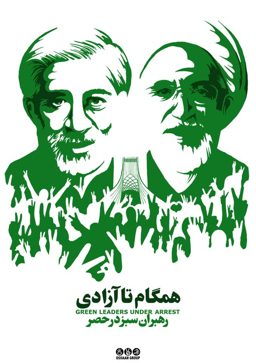 Iran Live-blog: 25 Bahman, One Year Later