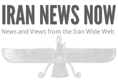Iran News Now